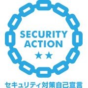 Security-Action-two-star-Aibri