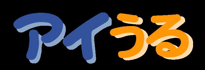 クラウド管理アプリ「アイうる」 - 販売契約・在庫か・請求まで一括管理